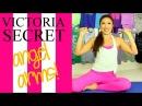 Victoria Secret Angel Arm Slimming Workout
