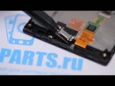 Nokia Lumia 720, как разобрать, ремонт и сборка Lumia 720