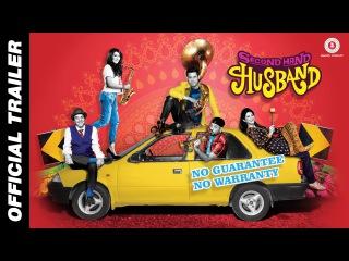 Second Hand Husband | Official Trailer | Gippy Grewal, Tina Ahuja & Dharamendra