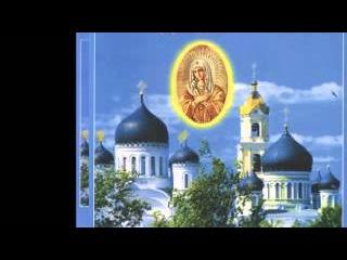 Песни православных паломников