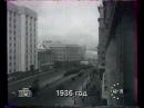 1936 Soviet Newsreel - Moscow Hotel