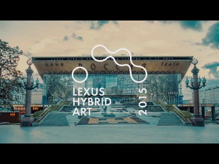 2015 Lexus Hybrid Art / episode 1 / public art / Dim Mirror by Mike Hewson