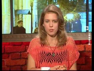 Вечерний Витебск (194 выпуск, 16.10.2015)