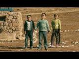 Hayal Edince - Turkish Airlines
