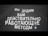 Сетевой маркетинг МЛМ MLM новая сетевая компания парфюмерии и косметики как зара ...