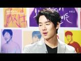 [연예가중계] 뷰티인사이드 유연석, 한효주, 천우희, 박서준