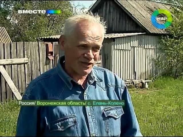 Зачем ветеран вернул свои награды Путину. Эфир 15.05.2011