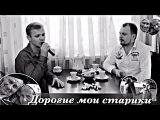 Я.Сумишевский