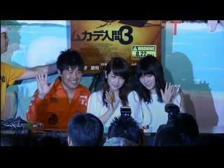 川栄李奈、高橋朱里(AKB48) 映画『ムカデ人間3』夏祭り!!!②/2 2015,08,15