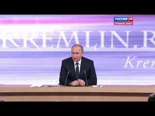 Общение с журналистами Путин начал с анекдота про черно-белые полосы