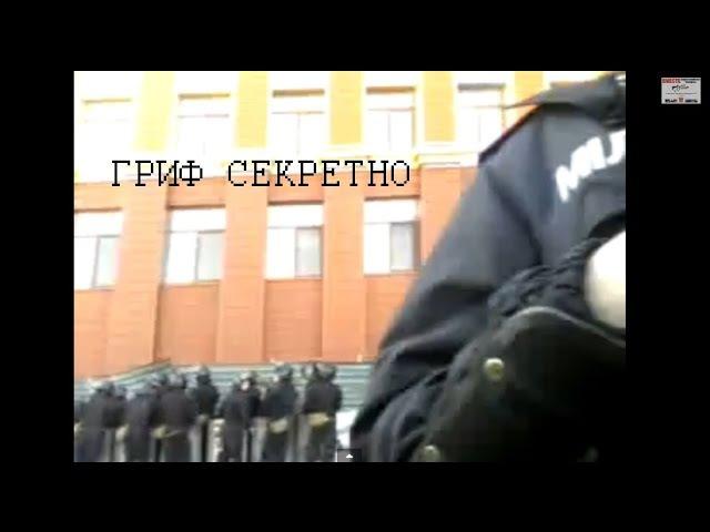 Отсюда началась война в Украине Мент спалил заговор СБУ сдавали по команде власти Луганск