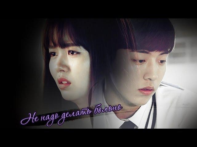 Eun Bi Yi An ❖ Не надо делать больно (For ღVikysiaღ )
