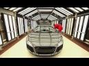Мегазаводы - Audi R8