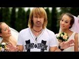 Олег Винник - Здравствуй, невеста (official HD video)