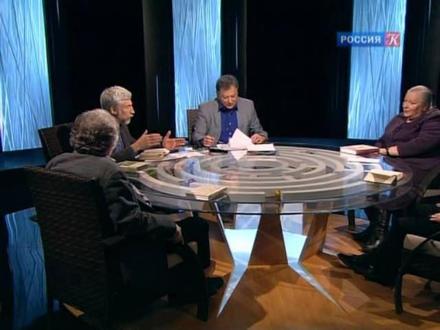 Игра в бисер - Евгений Онегин