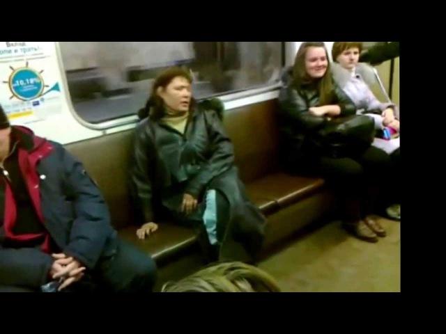 Подборка пьяных и неадекватных людей в метро