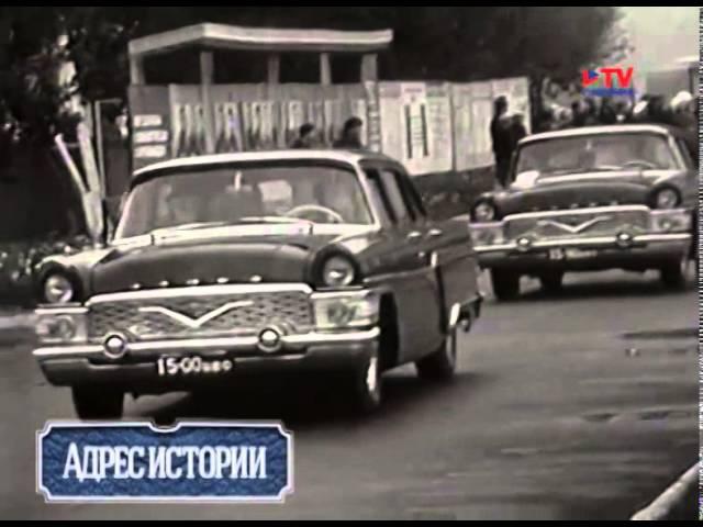 Утро Вместе Визит Иранского шаха в Воронеж в 1972г