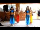 Восточные танцы видео дети la la la