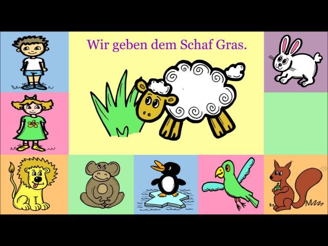 Deutsch lernen: Verb geben Dativ im Neutrum u. Maskulinum (für Kinder und Anfänger)