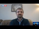 Запад должен узнать правду о войне на Донбассе. Александр Чопов