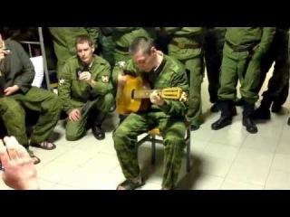 Северный Кавказ - Армейские песня под гитару