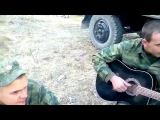 Армейская песня - Мама. Чечня.