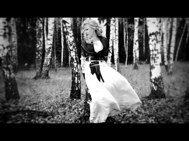 Светлана Разина и CG Bros - Родина