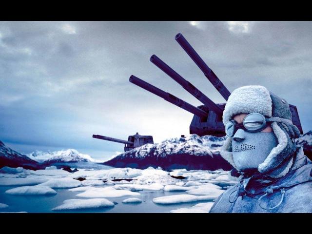Последняя тайна Третьего Рейха. Секрет Антарктической базы