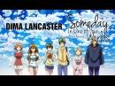Дима Ланкастер Itsuka no Ikutsuka no Kimi to no Sekai Bokura wa Minna Kawaisou Opening 1 English Cover