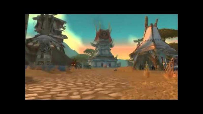 Kлуб Игропутешествий World of Warcraft Часть 2- Barrens Волшебная Саванна Часть 2