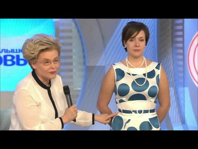 Сбрось лишнее с диетой Елены Малышевой! Видеоотчет худеющих от 16 февраля 2014 года