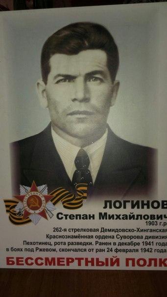 Фото №366237954 со страницы Елены Миничевой
