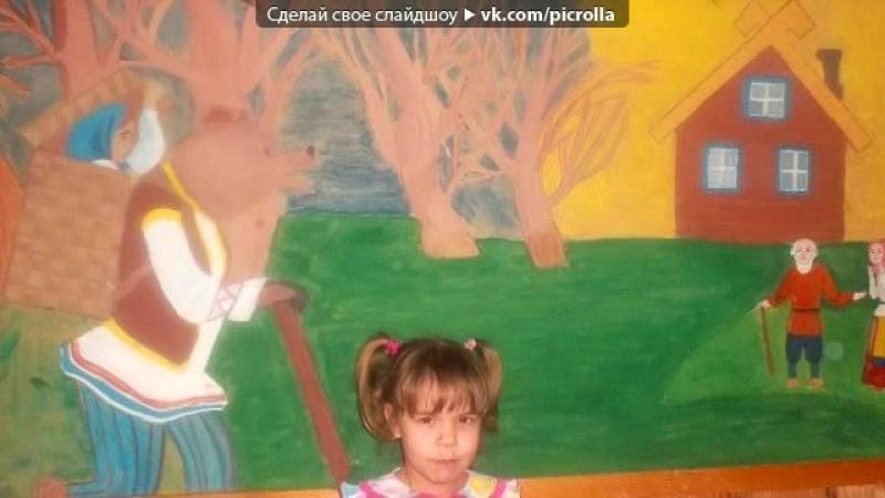 Элиночка под музыку Эни белэн кыз жыры Энием телэклэре Picrolla