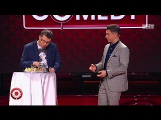 Comedy club - На газовых переговорах в Болгарии (Россия и Америка)