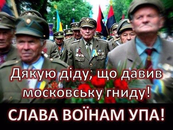 СБУ задержала на Николаевщине троих пособников террористов, которые вели антиукраинскую пропаганду и оскверняли госсимволы - Цензор.НЕТ 214