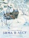 www.labirint.ru/books/504617/?p=7207