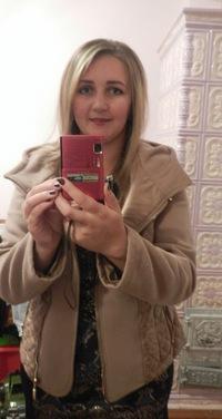 Мар'яна Вереснюк
