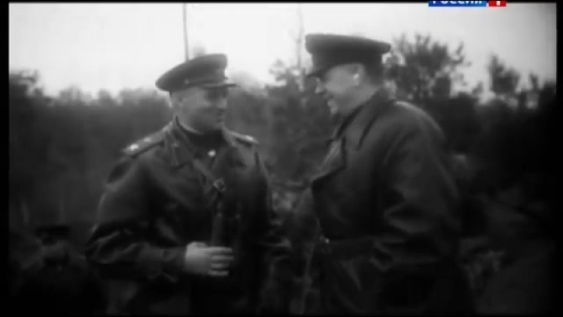 Генерал Кинжал или Звёздные часы Константина Рокоссовского
