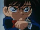 Detectiu Conan - 11 - El cas de l'assassinat de la sonata 'Clar de lluna'