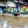 !!! Танцевальные залы в Москве (м. Савеловская)