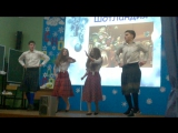 Что то типо Шотландского танца