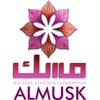 ✰Магазин арабской косметики и парфюмерии ALMUSK✰