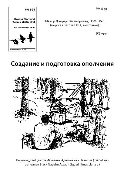 http://cs628226.vk.me/v628226942/1e3c8/x0QyfrlKXVI.jpg
