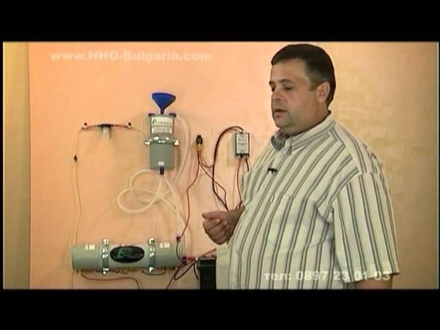 HHO Bulgaria- Водородeн генератор, Генератор на газ на Браун