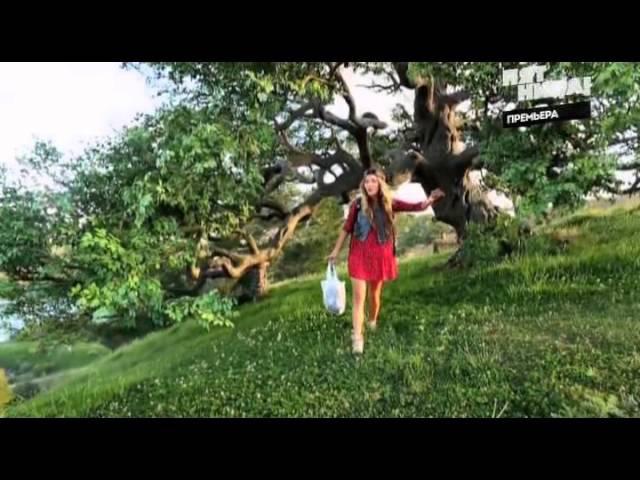 Orel i reshka 8 sezon 111 vipusk Oklend Novaja Zelandija 2014 XviD SATRip