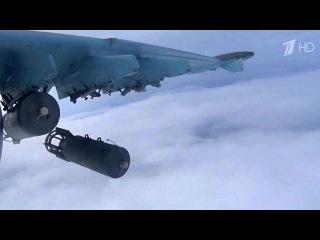 Появились новые сводки из Сирии, где авиагруппировка РФ участвует в антитеррористической операции - Первый канал