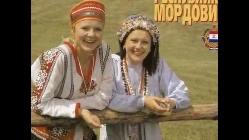 Мордовская песня Мокшень стирьхня мазынят