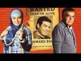 فیلم کامل ایرانی - فیلم سیسلی ها - Iranian Movie