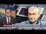 Суд над Савченко продолжится 13 января. Комментарий Марка Фейгина