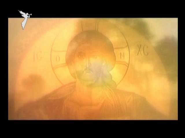 Православная молитва о преумножении любви